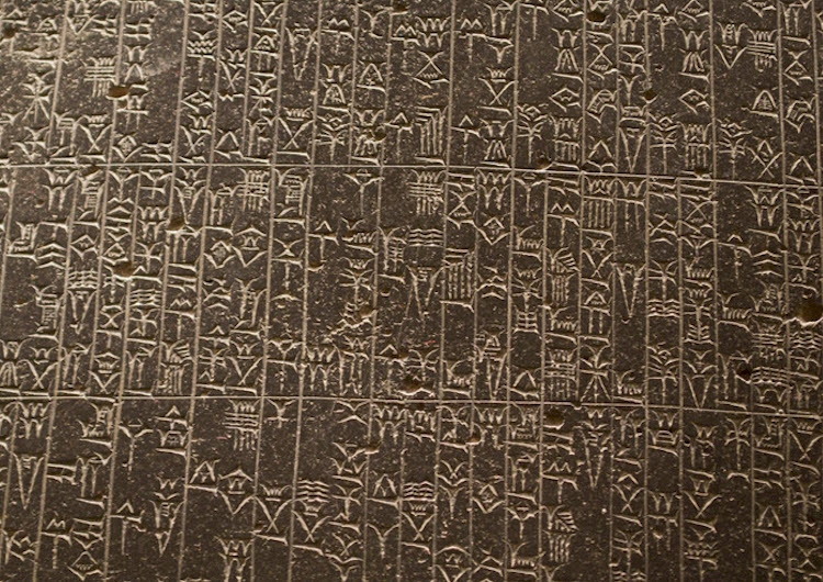 a description of the brief on the code of hammurabi The laws varied according to social class and gender hammurabi's code took a brutal approach to justice, but the severity of criminal penalties often depended on the identity of both the.